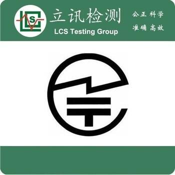 蓝牙自拍杆、蓝牙鼠标TELEC认证电波法认证怎么做?