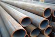 孝感石油裂化管57乘5小口徑鋼管價格歡迎
