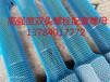 甘肅省蘭州市高強度雙頭螺栓廠家直銷。