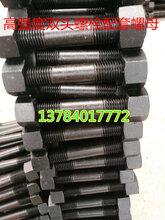今日u型螺栓制造商排名