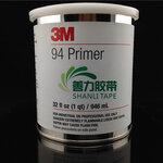 3m胶水型号3M94#底涂剂3m94胶带表面处理剂