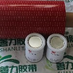 青岛城阳善力供应3m胶水3M94#底涂剂多少钱一桶3m94#胶带表面处理剂胶带增粘剂