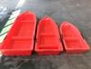 塑料2-4m塑料小龍蝦養殖船