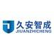 河南安阳商业wifi解决方案提供