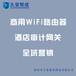 芜湖商用wifi审计路由器供应