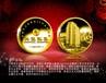 纯金纪念品制作制作纯银币,全实拍展示,个性化金银产品大川金银