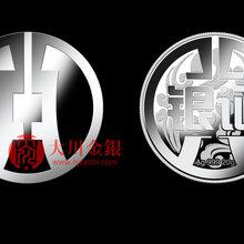 武汉哪里定制金银币,哪里能制造白银金银币,金银币厂,浙江金银币定制