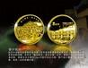 天津制造银质纪念章,庆祝公司成立20周年,银质奖章,昆明纪念章定制