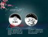 銀行銀條制作廠家,公司企業文化禮品商家,銀鑲金章,山東金銀幣定制