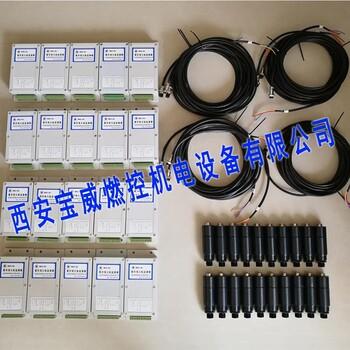 BWZJ-13紫外线火焰监测器UV传感器供应商家宝威燃控专业技术人员指导