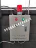 烤包器火焰检测器