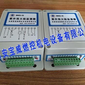 紫外线火焰检测器检测通道直径不小于φ18
