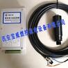 燃氣燃燒器火焰檢測器光譜響應范圍190/280nm