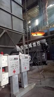 燃烧器熄火保护报警装置--熄火报警器--2019厂家报价图片6