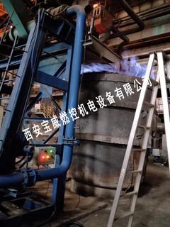 厂家热销推荐:钢包大包、中包熄火检测切阀报警装置-熄火报警器BWBQ-13图片3