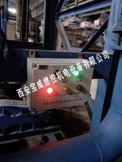 中间包烘烤器熄火切阀报警控制装置,厂家引导安装图片1