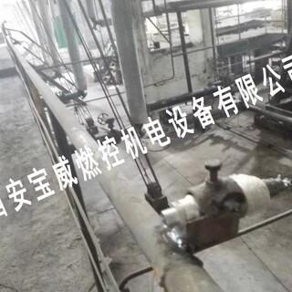 中间包烘烤器熄火切阀报警控制装置,厂家引导安装图片6