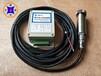 天然氣烘烤器紫外線火焰檢測器BWZJ-13220V供電開關量