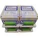 燃料加熱爐火焰檢測器BWZJ-13紫外線火焰檢測器廠家直供包郵