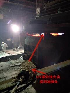 熄火切阀报警装置,烤包器灭火报警联控装置图片1