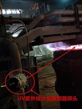 宝威燃控BWBQ-13烤包器熄火报警控制箱,烤包器灭火检测安全保护控制箱