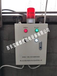 中间包烘烤器熄火切阀报警控制装置,厂家引导安装图片4