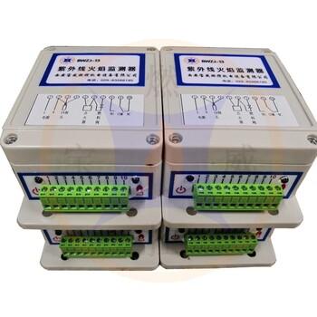 紫外线火焰检测器管式加热炉紫外线火焰检测器全国销售指导安装
