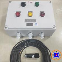鋼廠烤包器火焰熄火報警控制,配備UV探頭檢測線纜圖片