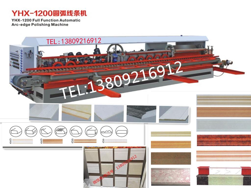 佛山瓷砖磨边机厂家直销多功能瓷砖圆弧线条机