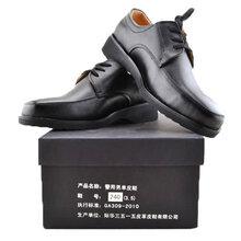 北京男校尉皮鞋厂家供应
