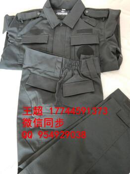 XD2冬季99作训服99作训服产品简介