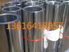 铝皮免费提供样品厂家咨询