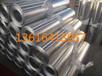 库尔勒铝卷铝板铝带铝金属厂家