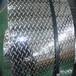 鋁板/鋁卷長寬任意切割規格全鏡面鋁板廠家出貨