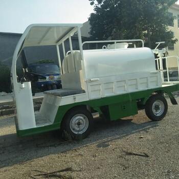 电动1-2吨工程小型三轮/四轮电动洒水车小区街道喷洒车环保用品