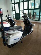 保安巡邏車物業巡邏電動車廠房巡查電瓶車城管治安兩輪電動代步車圖片