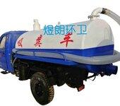 多功能农机三轮吸粪车自吸自排小型农机柴油三轮吸粪车