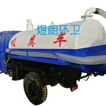 多功能农机三轮吸粪车自吸自排小型农机柴油三轮吸粪车图片