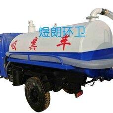 农机三轮吸污吸粪车,小型多功能吸污车,农用三轮吸粪车,五征3立方吸粪车