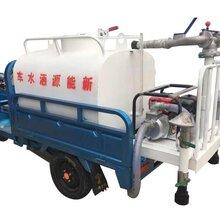 電動小型灑水車1立方罐體綠化除塵新能源灑水車價格多功能灑水車
