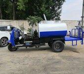 农用三轮多功能雾炮洒水车2-3方农机三轮喷雾除尘园林绿化洒水车