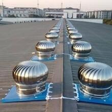屋頂風機,無動力風機,玻璃鋼無動力風機圖片