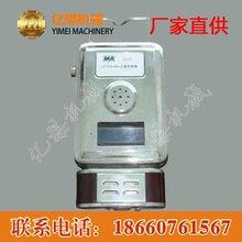 GFW15风速传感器价格,风速传感器厂家