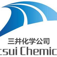 新加坡三井化学代理商-三井化学公司图片