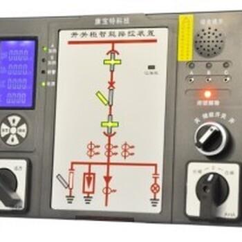 KBT96开关柜智能操控装置