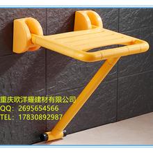 重庆不锈钢浴凳带支架浴室折叠椅老人安全浴凳尼龙防滑淋浴凳图片