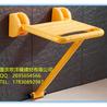 重庆不锈钢浴凳带支架浴室折叠椅老人安全浴凳尼龙防滑淋浴凳