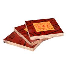 湖南竹膠板生產廠家,竹膠板批發,竹膠板規格定做圖片