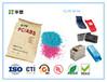 澳門PC/ABS合金塑料,澳門PC/ABS改性塑料