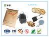 江西PPO工程塑料,江西PPO改性塑料,江西PPO塑料母粒
